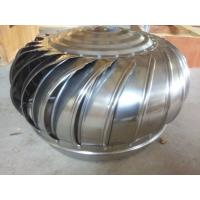 small 500mm roof turbine ventilator stainless steel SS304 Manufactures
