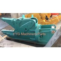 China Superb Alloy Steel Hydraulic Shear Machine For Excavator Attachments on sale