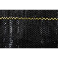 Buy cheap Mirafi Woven Geotextile Stabilization Fabric Anti - UV Driveway Underlayment from wholesalers