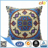 Buy cheap Soft And Comfortable Short Plush Home Textile Products Square Elegant Pillow Cover from wholesalers