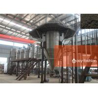 Buy cheap 0-200 micron powder particle size produced by gas atomizing powder manufacturing equipment from wholesalers