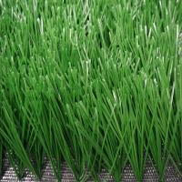 Buy cheap High Quality 50MM Mini Football Field Artificial Grass WF-B-312000 from wholesalers