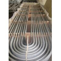 Buy cheap Stainless Steel Tube,heat exchanger tube ,  ASME SA213 TP304 / 304L, ASTM A249 / A249M, Pickled / Annealed from wholesalers