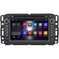 Buy cheap 7 Inch In Dash Multimedia Player , Chevrolet Tahoe DVD Player 2007 - 2014 from wholesalers