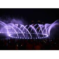 Buy cheap Customized Water Shapes Music Dancing Fountain Show With 2 Years Guaranty from wholesalers