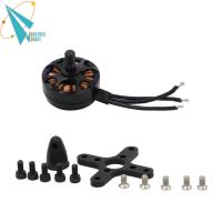 Buy cheap 2204 KV2300 Multicopter outrunner bldc motor from wholesalers