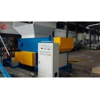 Buy cheap SKD Single shaft Plastic Shredding Machine For Large Plastic, Rubber And Wood from wholesalers