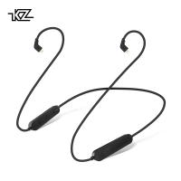 Buy cheap High Performance Phone Ear Plug Accessories , Waterproof Aptx Bluetooth Module Cable from wholesalers