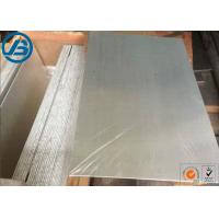 China Corrosion Resist Magnesium Metal Sheet High Temperature Aircraft , Engines , Missiles on sale