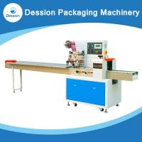 Buy cheap Automatic Packing Machine for Soap/ Laundry Soap from wholesalers
