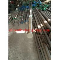 Buy cheap Tobo Group Shanghai Co Ltd  Hastelloy c x c2000 bar S235JR 4140 a182 f11 4140 round bar bars from wholesalers