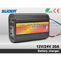 Buy cheap Suoer Auto Battery Charger 20A Digital Display Battery Charger 12v Fast Battery Charger wi from wholesalers