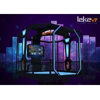 Buy cheap 9d Virtual Reality Shooting Walking Roaming Multiplayer Game Machine for Park from wholesalers