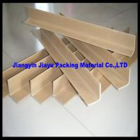 Buy cheap Hot Use Paper Corner Protector from wholesalers