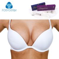 Buy cheap 20ml Hyaluronic Acid Breast Filler , Injection Dermal Fillers Breast Enhancement from wholesalers