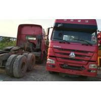 Buy cheap Diesel Engine Used Tractor Trucks , Howo Tractor Truck6840x2496x3850mm from wholesalers