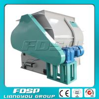 China Big capacity duck feed mixing equipment & Paddle Mixer & Mixing Machine & Feed Mixer on sale