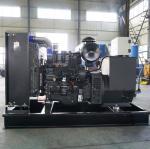 Buy cheap 1600kw 2000kva Open Diesel Generator from wholesalers