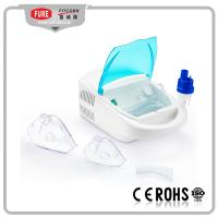 Buy cheap 2018 Hot Sale Ce Approved Medical Asthma Therapy Disposable Mask Nebulizer Compressor Machine Price from wholesalers