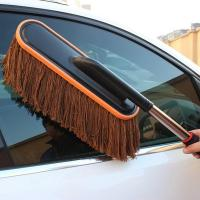 Buy cheap Cotton Wax Car Wash Wax Brush for Cleaning the Car Duster Brush from wholesalers