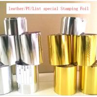 Buy cheap hot stamping foil gold or silver color from wholesalers