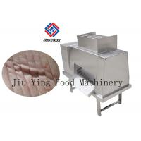 Buy cheap 1.5KW Beef Strips Cube Dicing Slicer Equipment / Meat cutting Machine from wholesalers