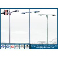 Buy cheap Hot Dip Galvanized Outdoor Street Lamp Post , Low Voltage Lamp Post from wholesalers