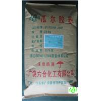 Buy cheap Green Thickener Guar Gum Powder For Bakery / Meat / Dressing And Sauces product