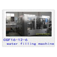Buy cheap Digital Control Water Bottle Filling Machine For Small Business 2100 * 1500 * 2200mm from wholesalers