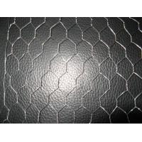 Buy cheap high quality pvc coated reverse twist hexagonal wire mesh from wholesalers