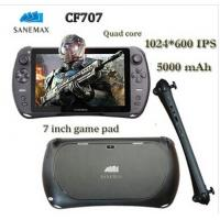 Buy cheap 7 inch game android tablet Android 4.4.2 RK3188 quad core 1.6GHZ Wi-Fi SANEMAX CF707 Video Game console from wholesalers