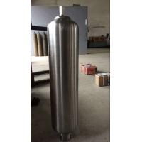 Buy cheap SSL accumulator stainless steel accumulator for water system hydraulic system and pump system from wholesalers
