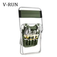 Buy cheap Custom Piece Garden Tool Set includes Folding Stool with Tool Bag Tools from wholesalers