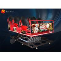Buy cheap 6 DOF Electric Platform 7D Interactive Theater With Rain / Snow Effects from wholesalers