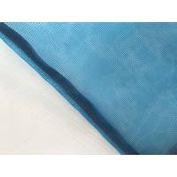 Buy cheap Customized Size Insect Mesh Netting 250 Meters Per Roll Long Lasting from wholesalers