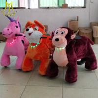Buy cheap Hansel  hot selling kids play rides coin operated electric animal mall car for kids from wholesalers