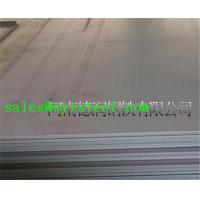 Buy cheap ASTM A572 / A572M  HSLA Steel A572Gr50 from wholesalers