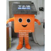 Buy cheap Real Estate Agents mascot costume/customized fur product replicated mascot costume from wholesalers