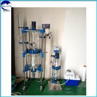 Buy cheap 20L 50L 100L 200L Laboratory Jacketed Batch Glass Reactor with rectification column system from wholesalers