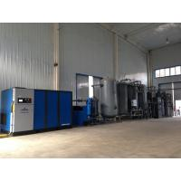 Buy cheap 200 Nm3/h High Purity Nitrogen Gas System For Lithium Battery Cathode Production from wholesalers