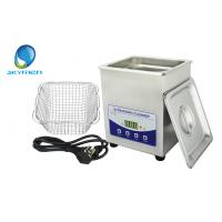Skymen Benchtop Ultrasonic Cleaner / 2L Ultrasonic Denture Cleaner With Degas Function Manufactures