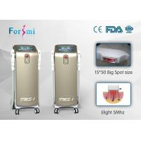 Buy cheap Advanced newest wrinkle removal champagne shr handle machine for sale from wholesalers