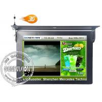 Buy cheap 15 Inch 3G Digital Signage with 3G SIM Card , Built-in Amplifier from wholesalers