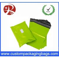 Buy cheap 50 Mixed Purple Poly Mailing Bags / Postal Sacks Plastic Envelopes 9 x 12, 10 x 14, 12 x 16 from wholesalers