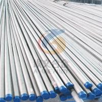 TP347H UNS S34709 Stainless Steel Seamless Pipe Manufactures