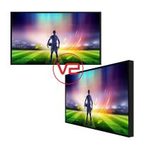 Buy cheap Touch Screen High Brightness LCD Screen Long Hour Advertising Playing Waterproof from wholesalers