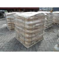 Buy cheap Aminoacetic acid Industrial Grade from wholesalers