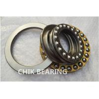 Buy cheap Single direction Thrust Ball Bearings chrome steel 511 series 512 series 513 series from wholesalers