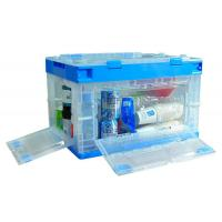 Buy cheap Safe Plastic Storage Crates With Lids Plastic Storage Bin House Hold Using from wholesalers