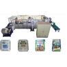 Buy cheap Block Bottom Valve Bag Making Machine Adopt Hot Air Welding Technology from wholesalers